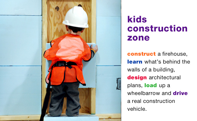 The Magic House Construction Zone